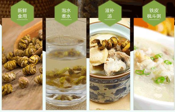 铁皮石斛枫斗的食用方法图片