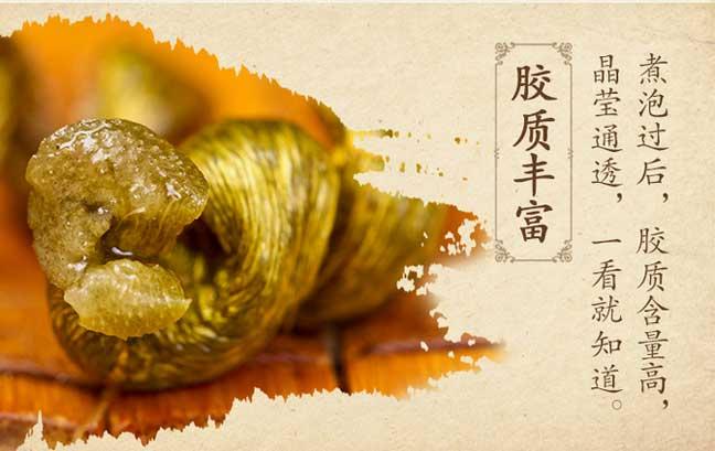 特级枫斗胶质展示