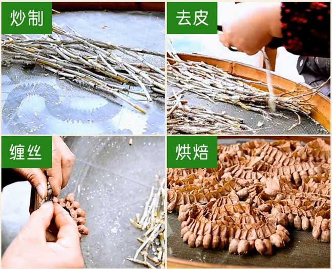 铁皮石斛传统工艺介绍