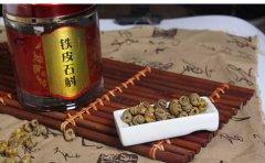 铁皮石斛的十种保存方法