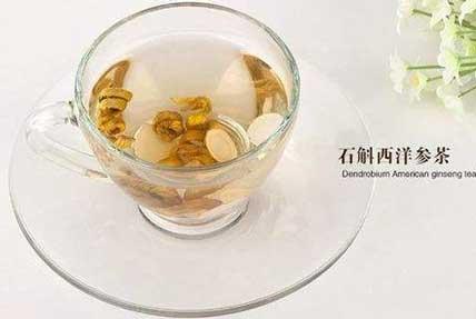 铁皮石斛西洋参茶