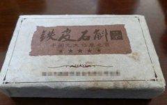 铁皮石斛能和普洱茶一起泡饮吗?