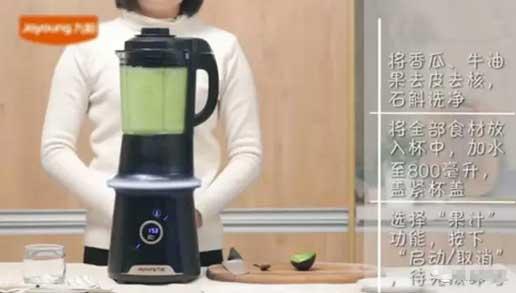 铁皮石斛香瓜汁做法图示