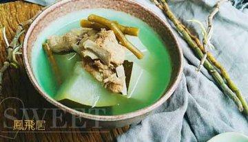石斛冬瓜煲鸭汤